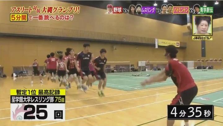 20170121炎の体育会TVカープ大縄跳び参戦156