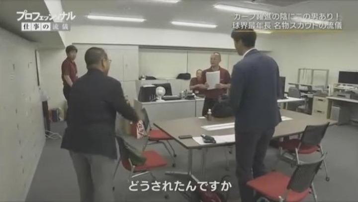 20171225プロフェッショナル苑田聡彦18