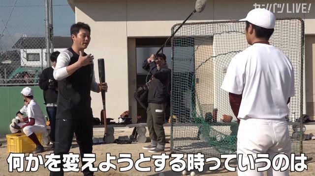新井貴浩4848