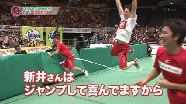 新井ジャンプ1