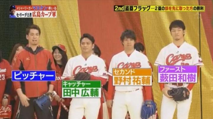 20180106炎の体育会TV182