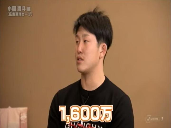 20200201ガンバレ日本プロ野球!小園海斗編067