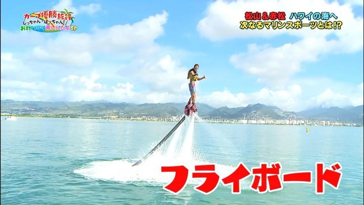 20161216金ぶちカープ優勝旅行44