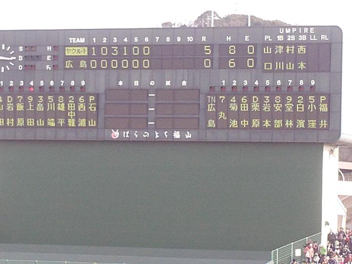 20140308OP戦ヤクルト福山_050