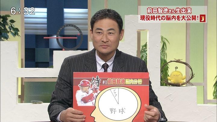 前田広島HOME2013121713