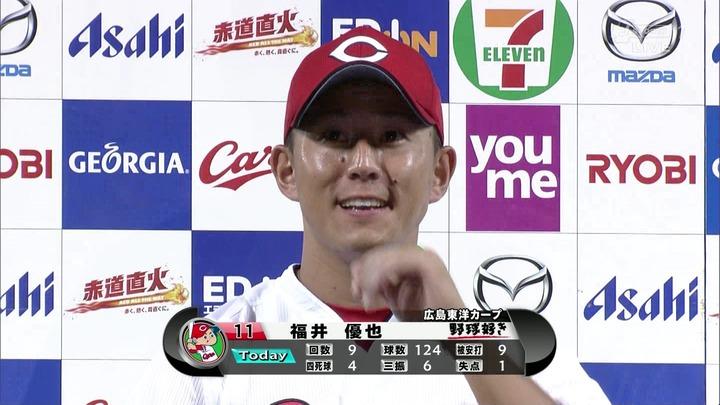 福井063