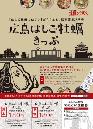 広島はしご牡蠣4