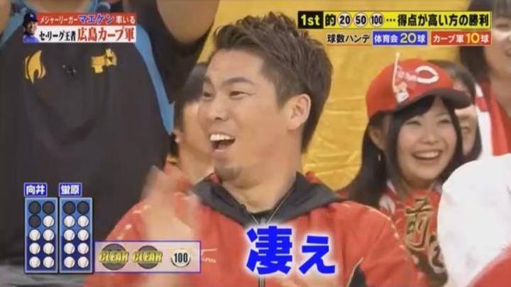 20180106炎の体育会TV20