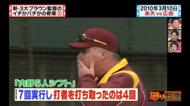 20130724怒り新党144