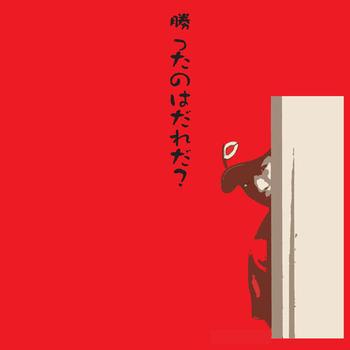 床田寛樹プロ初勝利Tシャツ4