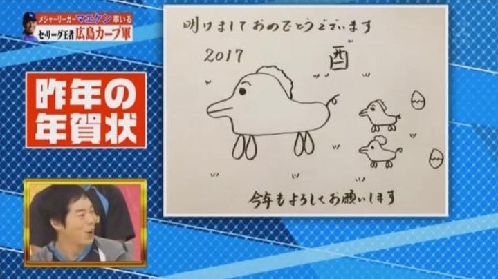 20180106炎の体育会TV296