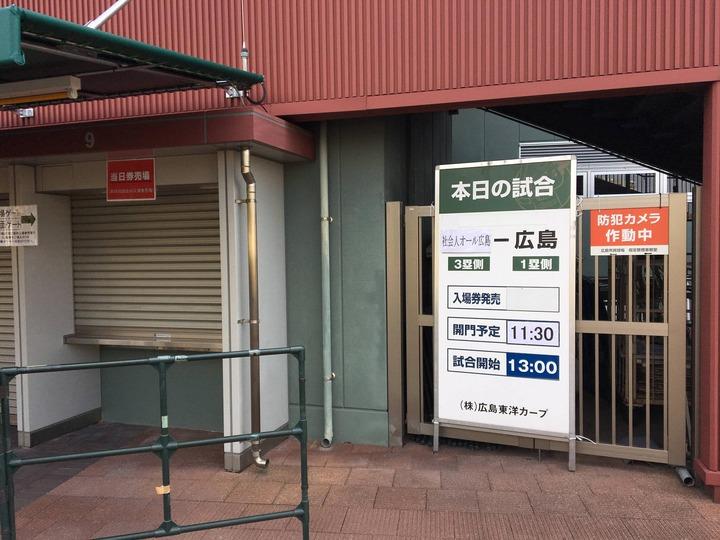 20170307練習試合オール広島戦2