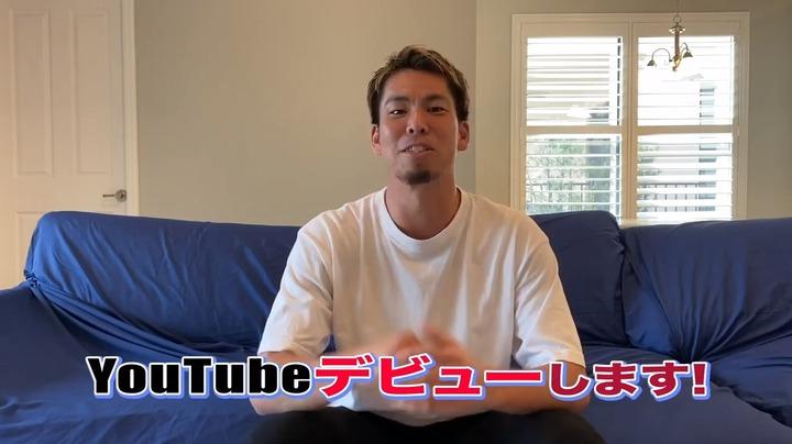マエケンYouTube5