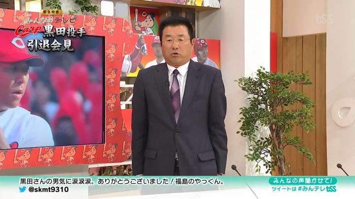黒田引退91