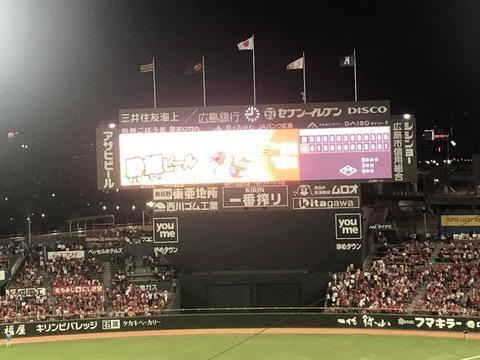 20190906阪神戦1