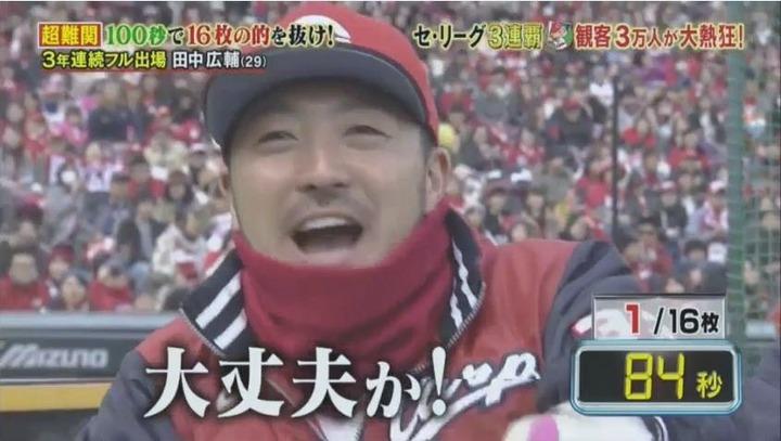 20181201炎の体育会TV27