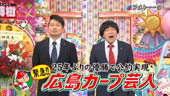 カープ芸人第三弾5