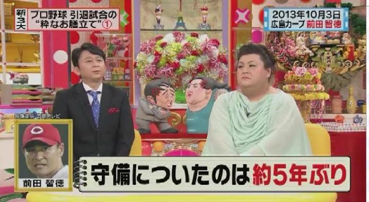 20151118 怒り新党前田引退試合056