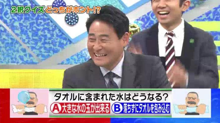 20170208ミラクル9前田&稲葉47