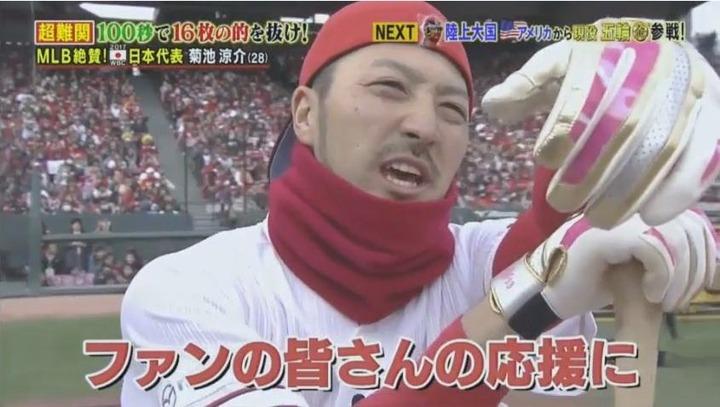 20181201炎の体育会TV142