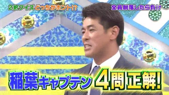 20170208ミラクル9前田&稲葉56