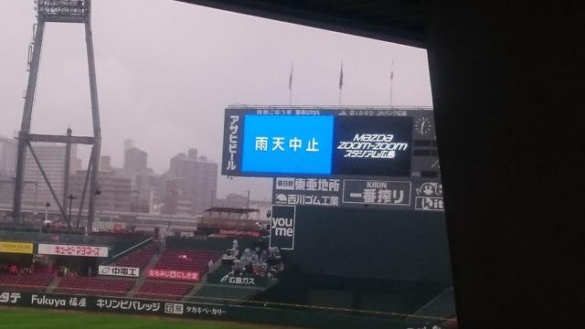 20171021CSDeNA戦雨天中止1