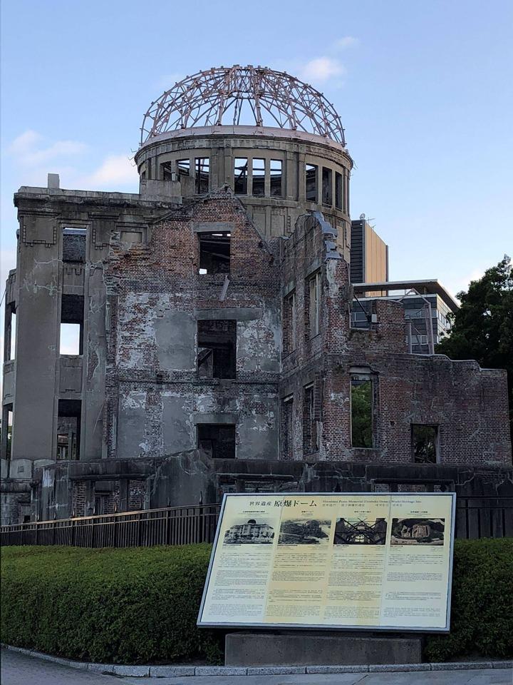 広島観光636