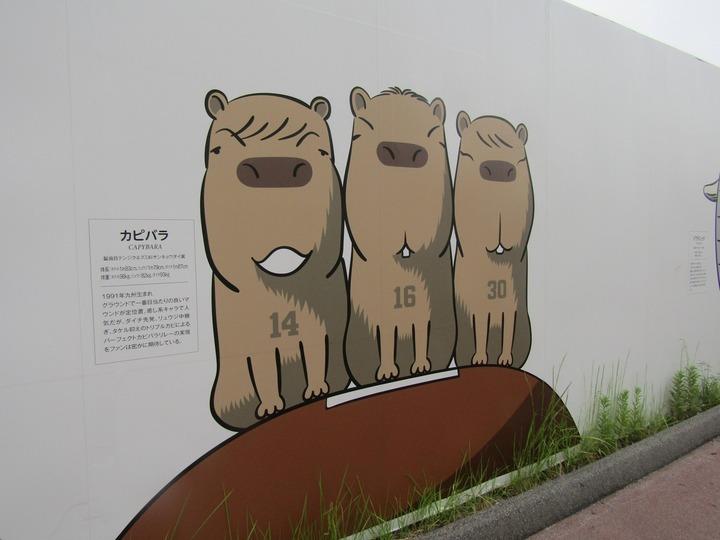 広島観光176