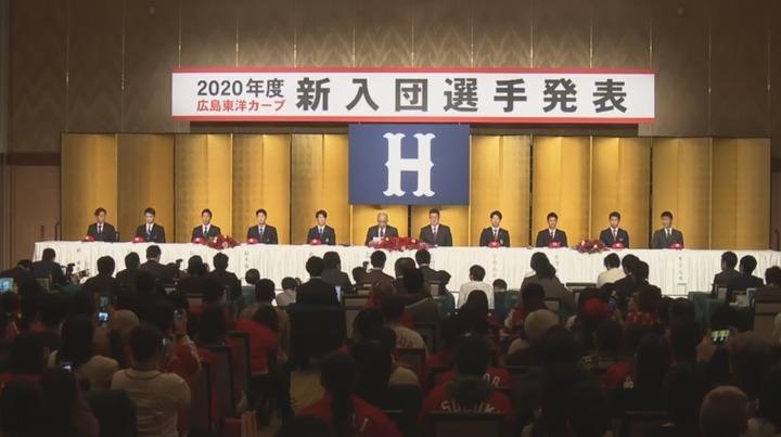 2020入団会見1