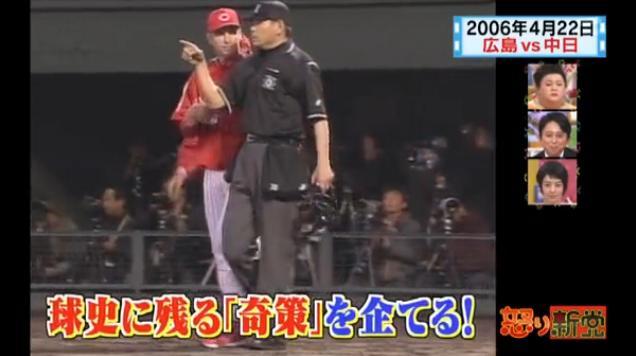 20130724怒り新党028