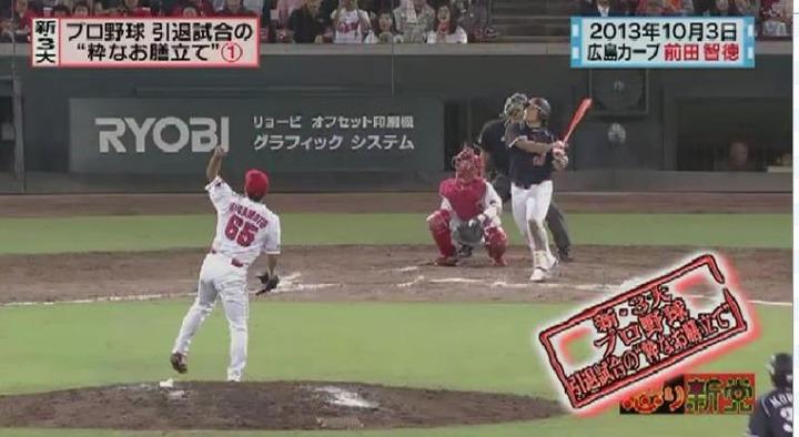 20151118 怒り新党前田引退試合053