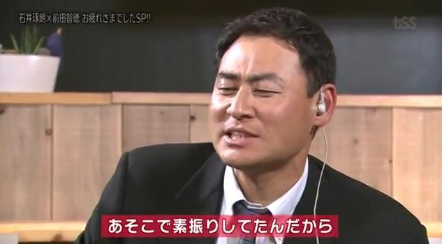 石井琢朗×前田智徳222