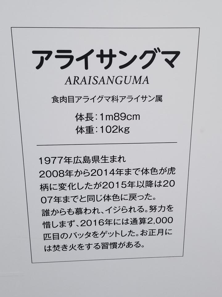 広島観光400