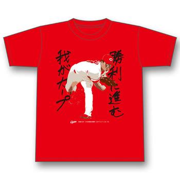 加藤プロ初先発初勝利Tシャツ1