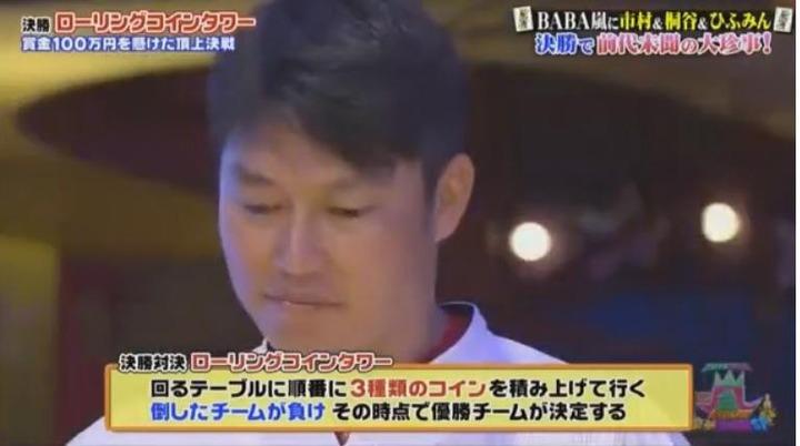 20180103VS嵐SP867