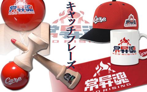 2015新商品5