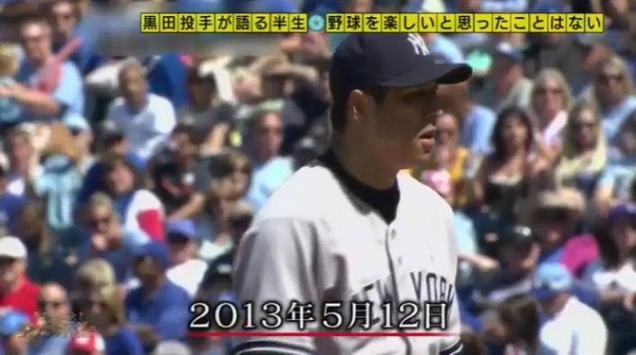20161103アンビリーバボー黒田315