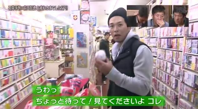 石井琢朗×前田智徳086