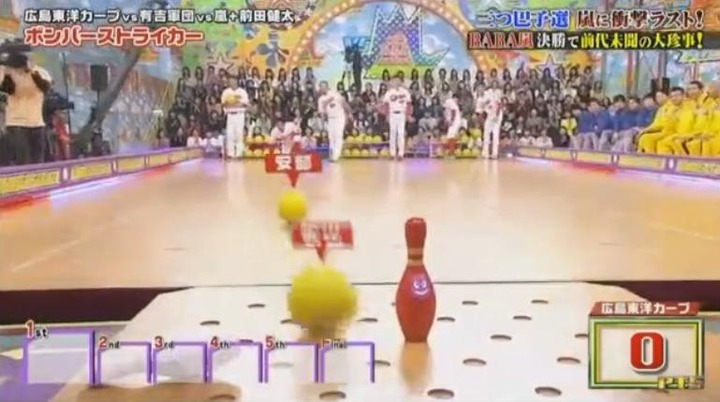 20180103VS嵐SP750