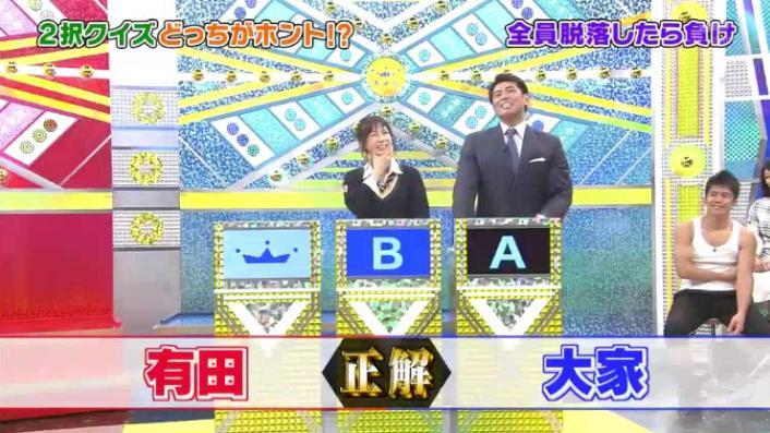 20170208ミラクル9前田&稲葉55