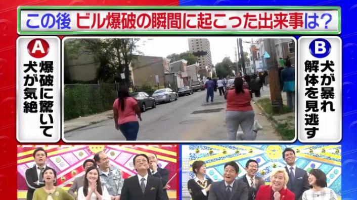 20170208ミラクル9前田&稲葉35