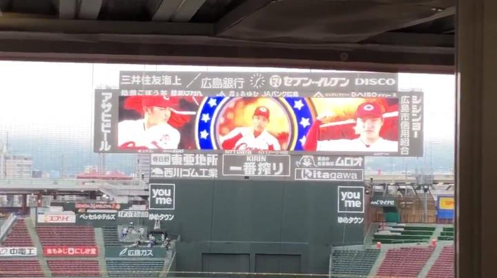 2020スタメン映像4