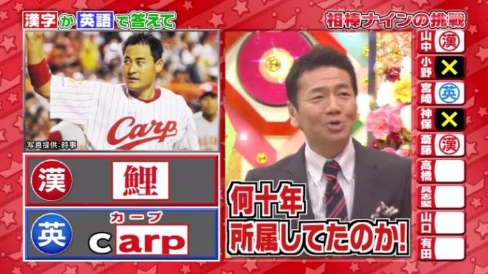 20170208ミラクル9前田&稲葉108