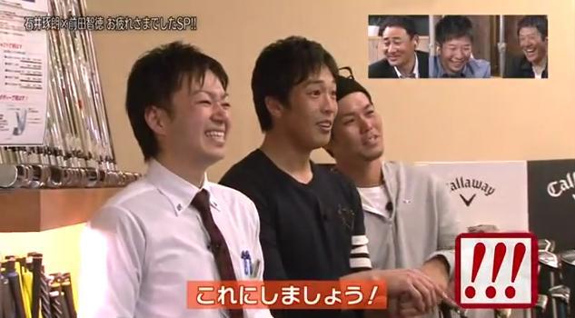石井琢朗×前田智徳135