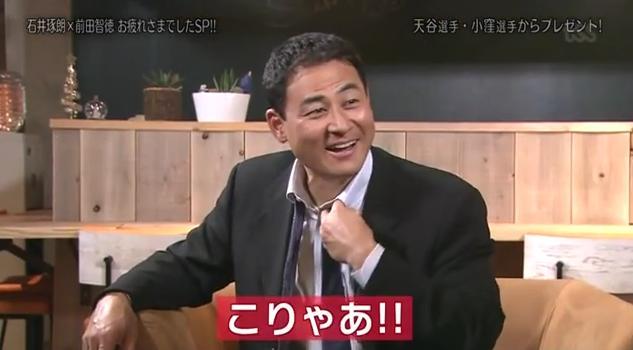 石井琢朗×前田智徳155