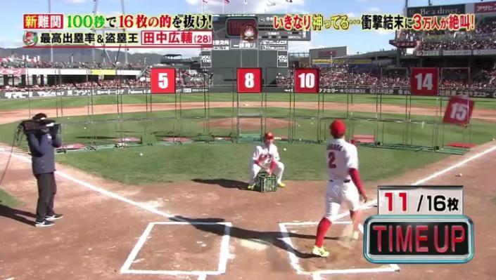 20171202炎の体育会TV63