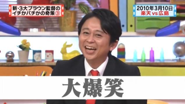 20130724怒り新党152