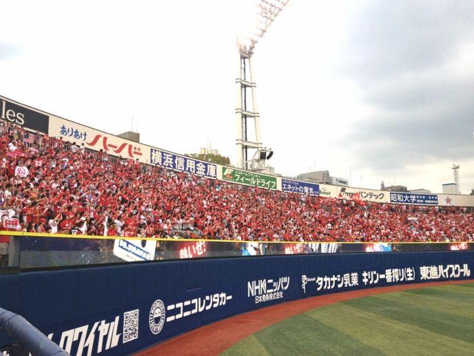 カープファン006横浜スタジアム