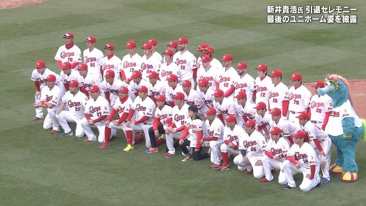 新井引退セレモニー26