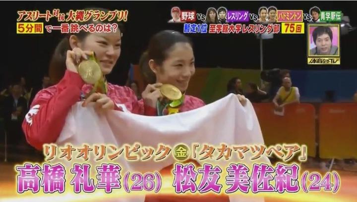 20170121炎の体育会TVカープ大縄跳び参戦145